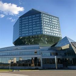 Cмотровая площадка Национальной библиотеки в Минске