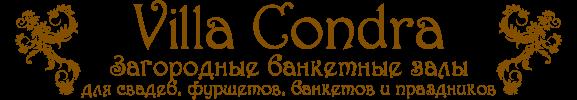"""Villa """"Condra"""""""